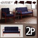 木肘レトロソファ【JARNEY】ジャーニー2P