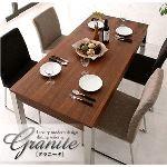 ラグジュアリーモダンデザインダイニングシリーズ【Granite】グラニータ/ダイニングテーブル(W160) (カラー:グロッシーホワイト)