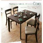 天然木シンプルダイニング【Coco】ココ 5点セット (カラー:ダークブラウン)