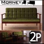 木肘レトロソファ【MORNEY】モーニー 2P (カラー:モケットグリーン)