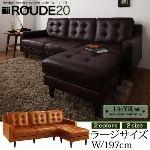 キルティングデザインコーナーカウチソファ【ROUDE 20】ルード20 ラージ (カラー:ダークブラウン)