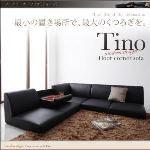 フロアコーナーソファ【Tino】ティーノ (カラー:ブラック)