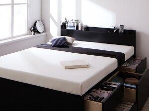 収納付きベッド【Armario】アーマリオ