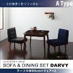 ソファ&ダイニングセット【DARVY】ダーヴィ/3点セット Aタイプ(テーブルW90cm+チェア×2) (カラー:オーセンティックネイビー×バイキャストブラック)