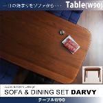 ソファ&ダイニングセット【DARVY】ダーヴィ/テーブル(W90cm) (カラー:ウォールナット)