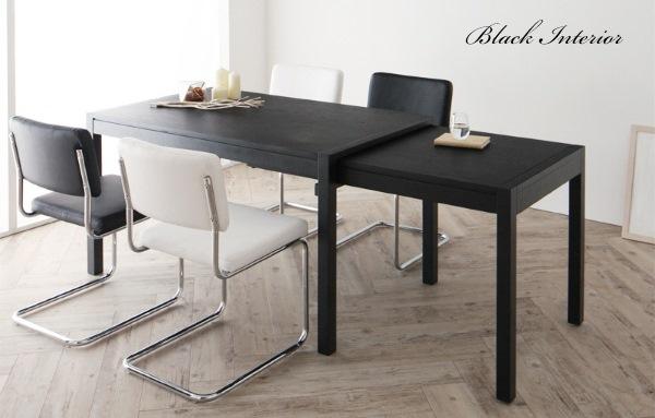 スライド伸縮テーブル モノトーンダイニングセット【Blade】ブレイド