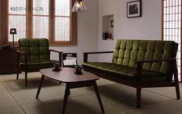 グリーンのソファモーニーの和室コーディネート