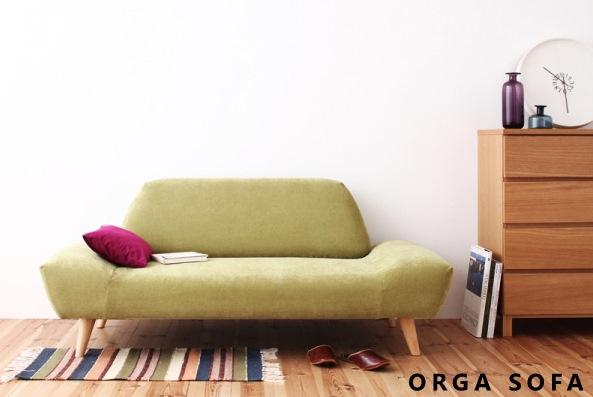 グリーン モダンデザインローソファ【ORGA】オルガ