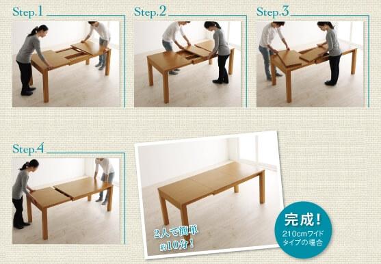 天然木タモ材 エクステンションダイニングテーブルの伸ばし方