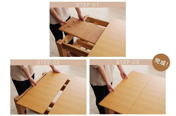 天然木オーク材 エクステンションダイニングテーブルの伸ばし方