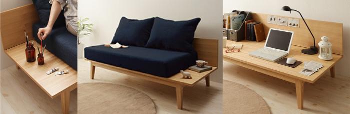 ネイビーのマルチデザインソファ