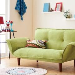 グリーンのリクライニングカウチソファ