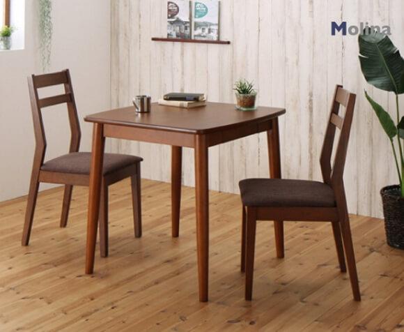 ブラウンダイニングテーブル【Molina】モリーナ