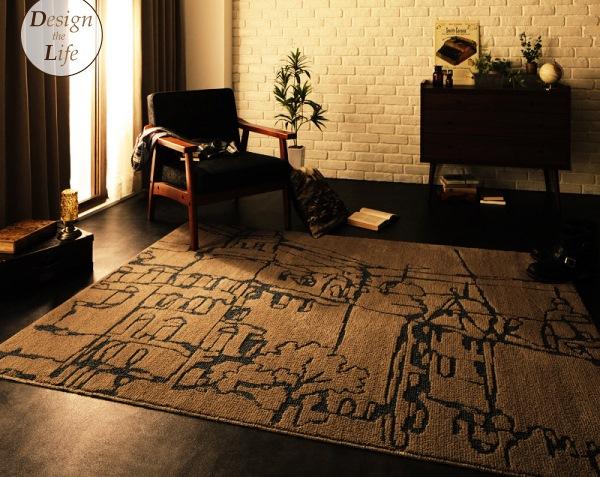デザインカーテン【zola】ゾラ・デザインレースカーテン【luus】ルース・デザインラグ【Villa】ヴィラ