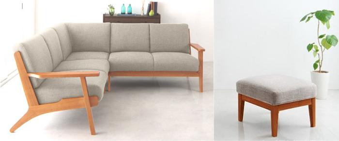 北欧デザインソファとオットマン ルレオ