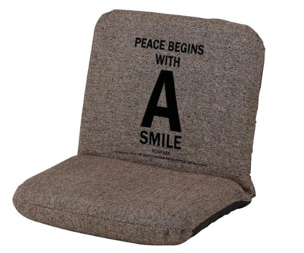 ロゴ入り男前座椅子