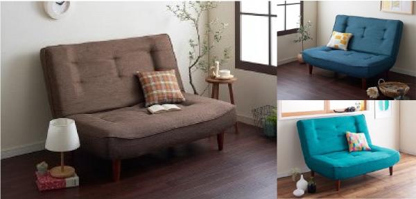 ブラウンとブルー系のソファ