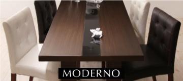 アーバンモダンデザインダイニング【MODERNO】モデルノ