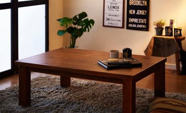 ヴィンテージデザインこたつテーブルPatrida