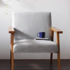 一人掛け 北欧デザイン木肘ソファー【Snug】スナッグ グレー