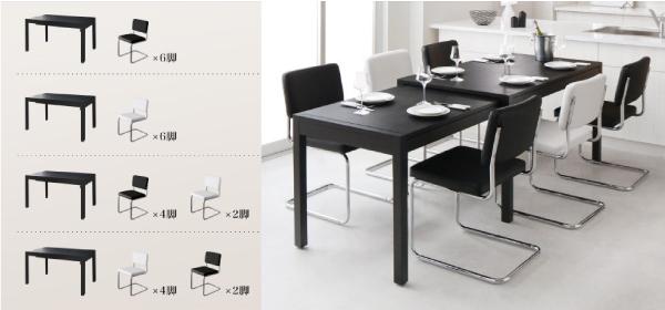 6人用 スライド伸縮テーブル モノトーンダイニングセット【Blade】ブレイド