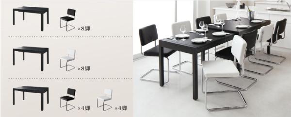 8人用 スライド伸縮テーブル モノトーンダイニングセット【Blade】ブレイド