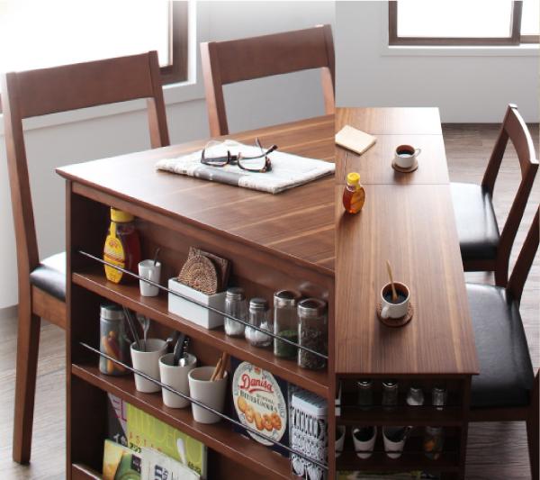 収納ラック付 伸縮ダイニングテーブル【Eric】エリック