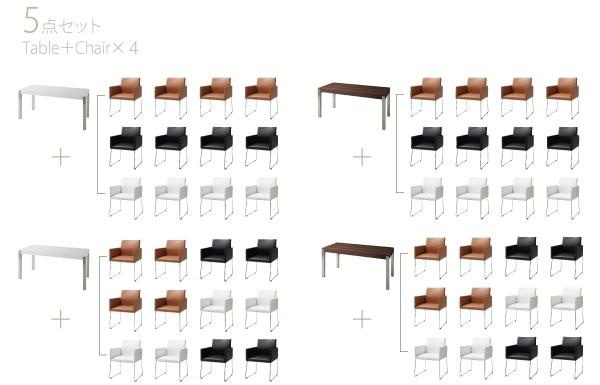 モダンデザインアームチェア付きダイニング【Graniel】グラニエル セット内容
