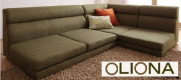 フロアコーナーソファー【OLIONA】オリオナ