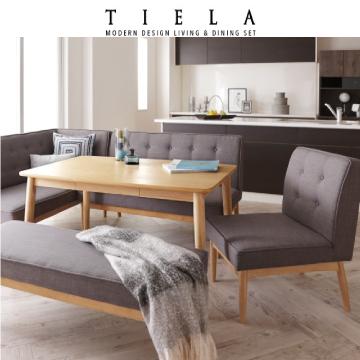 ソファダイニングテーブルセット【TIELA】ティエラ