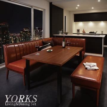 ソファダイニングテーブルセット【YORKS】ヨークス