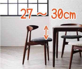 ダイニングテーブルとチェアの差尺