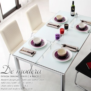 幅130cm ガラスデザインダイニング【De modera】ディ・モデラ