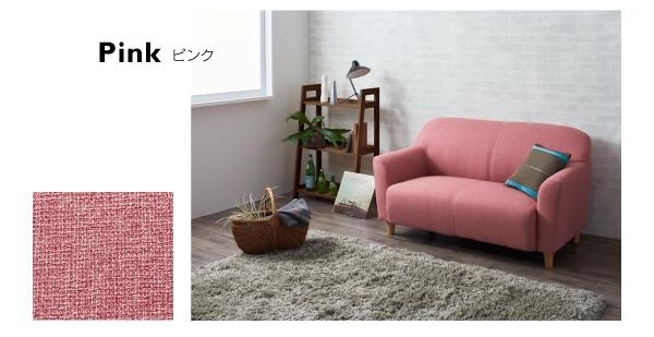 コンパクトソファー【Linoa】リノア カラー2