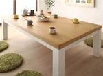 こたつテーブル【Liere】リエレ