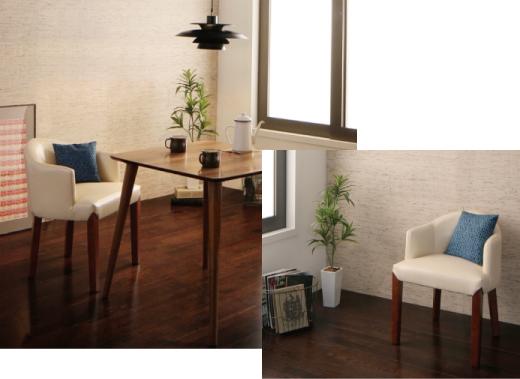 白いチェアのダイニングテーブル【Patrie】パトリ
