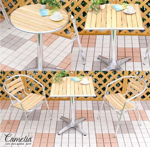 アルミウッドガーデンテーブル【CAMELIA】カメリア