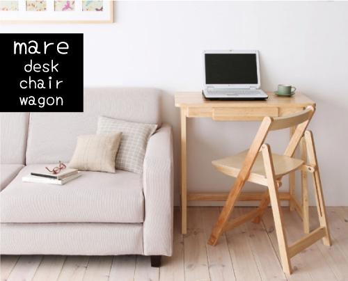 天然木デスクと椅子