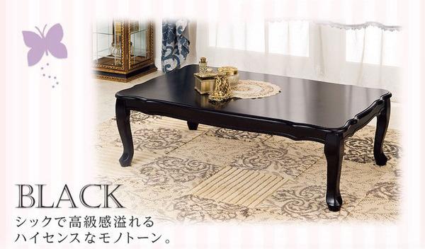 猫足テーブル ブラック