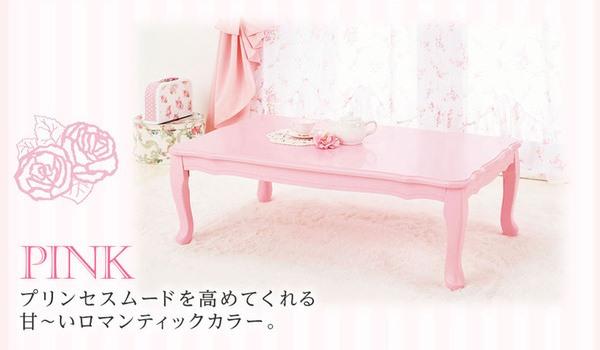 猫足テーブル ピンク