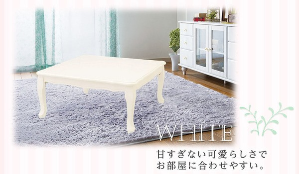 猫足テーブル ホワイト