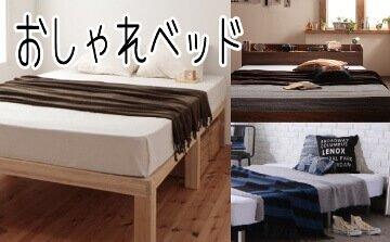 おしゃれな部屋のベッド