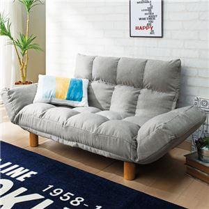 ふっくらリクライニングソファ