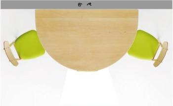半円型ダイニングテーブルを壁につける