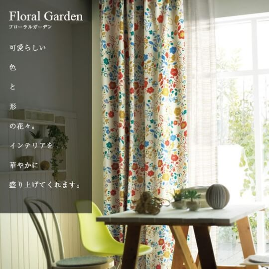 スミノエ カーテン NEXTHOME W1008 Floral Garden フローラルガーデン 遮光1級 形状記憶加工 ウォッシャブル