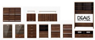壁面収納【DEALS】11種類