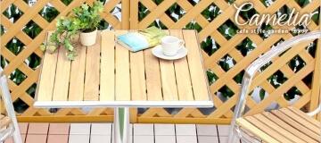 ガーデンテーブル・チェア【CAMELIA】カメリア