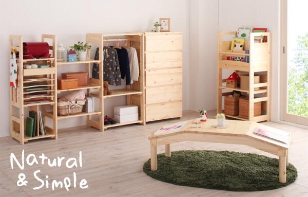 天然木シンプルデザインキッズ家具シリーズ【Primaria】プリマリア