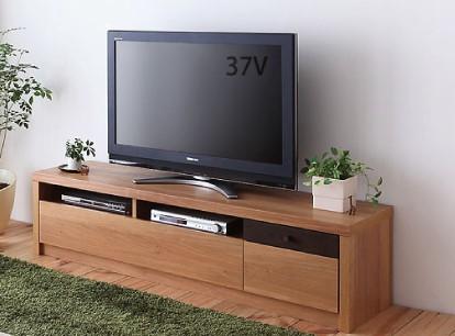 テレビボード【GRANTA】グランタ 150cm