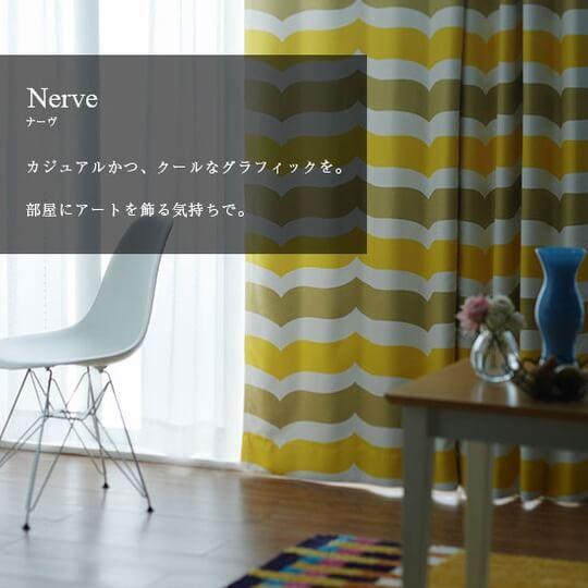スミノエ カーテン NEXTHOME W1015 Nerve ナーヴ